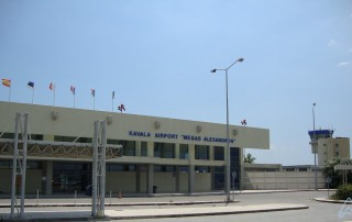 airport of Kavala
