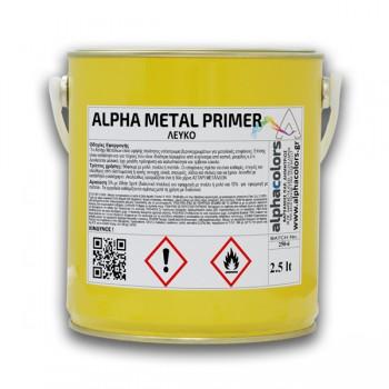 alpha metal primer