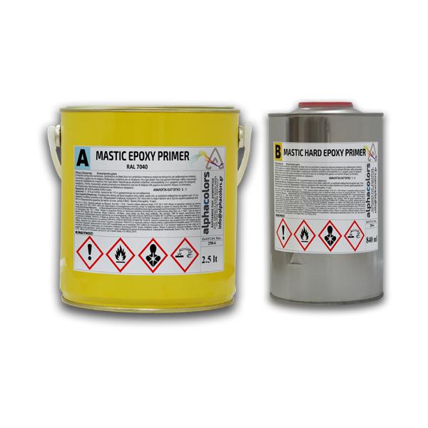 mastic epoxy primer
